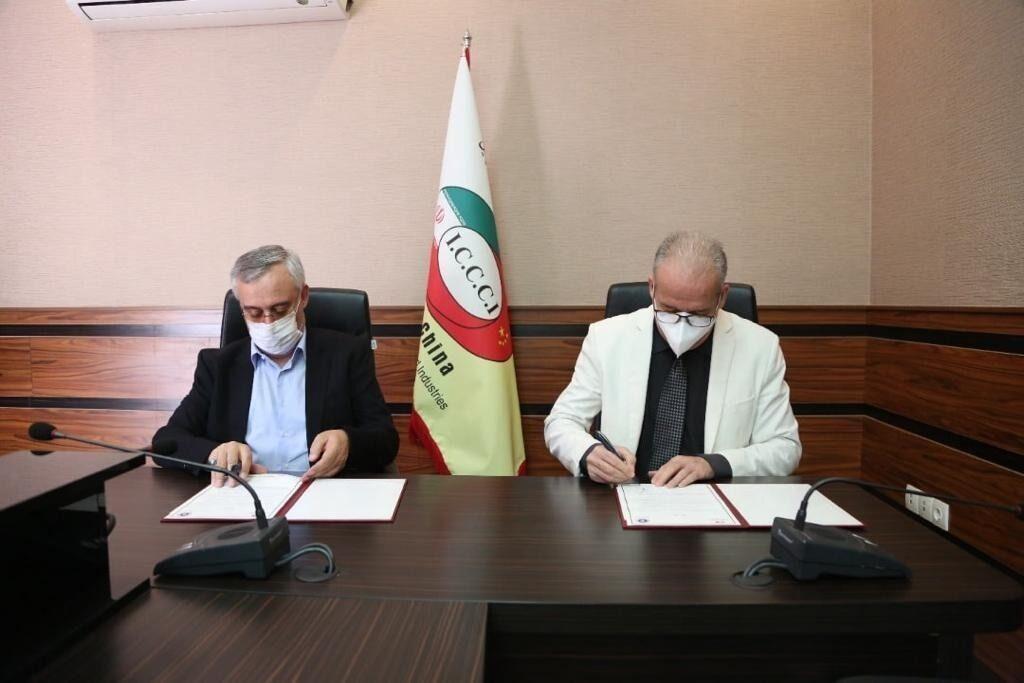 Província de Zanjan, no Irã, assina MoU comercial com a China