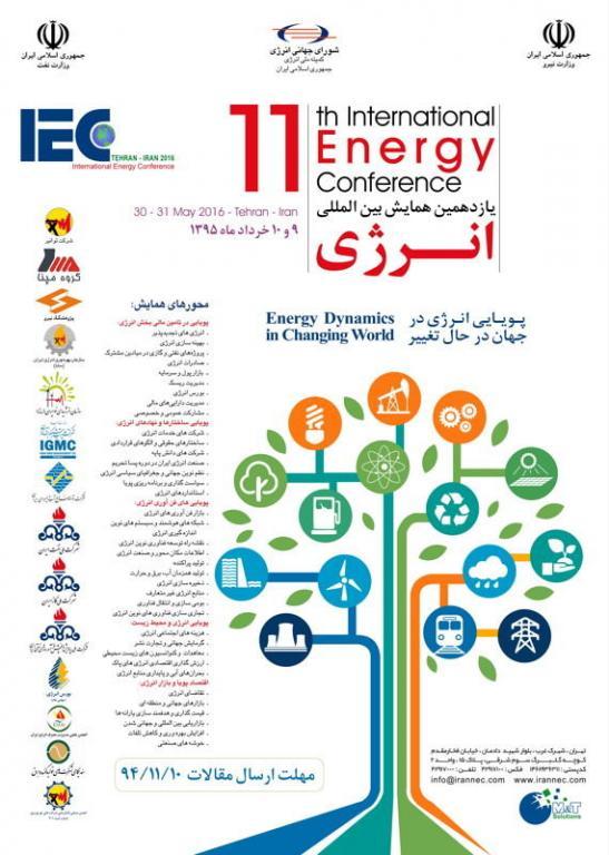 A 11ª Conferência Internacional de Energia (IEC) do Irã como o maior evento do país no domínio da energia iniciou hoje