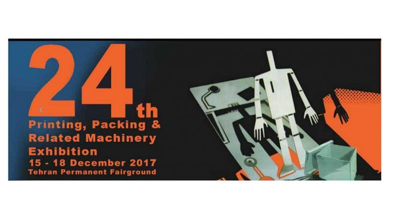 24th Int'l Exhibition of Printing, Packing & Related Machinery