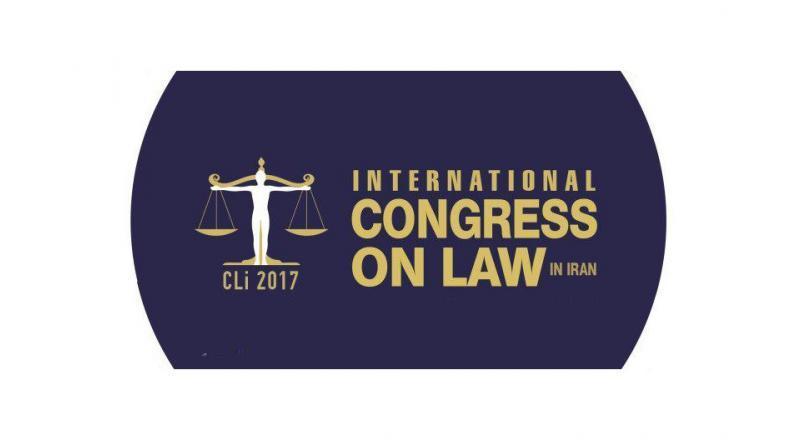 Primeiro Congresso Internacional de Direito