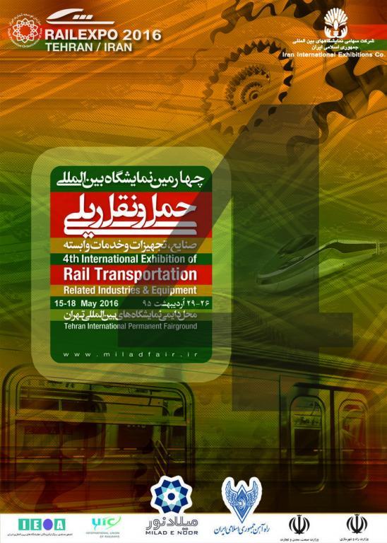 110 empresas estrangeiras vão participar Teerã RAILEXPO 2016