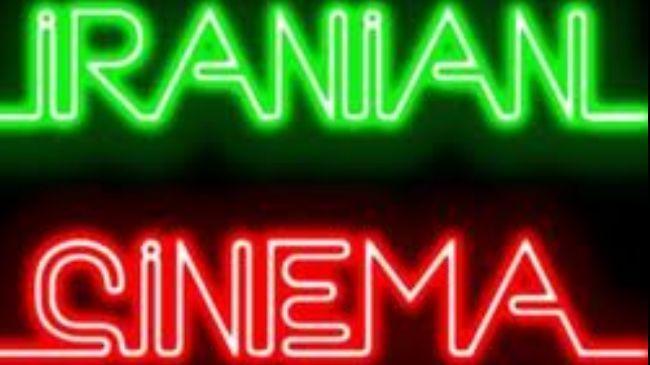 Irã Cinema Celebration 2014 anuncia vencedores