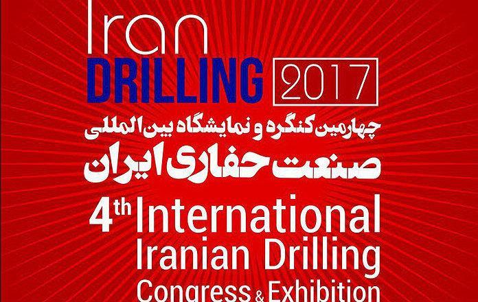 Teerã vai sediar 4º Congresso e Exposição de Perfuração na próxima semana