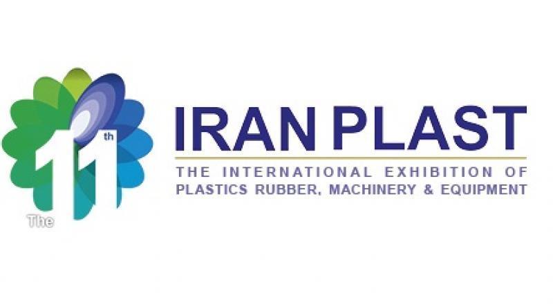 11ª Exposição Internacional de Iran Plast