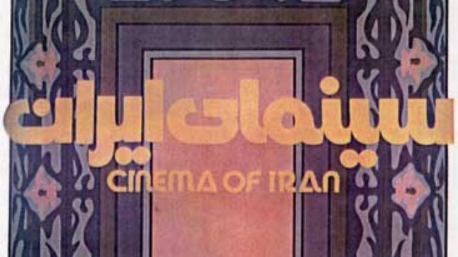 Reza Mirkarimi 'Hoje' para representar o Irã no Oscar 2015