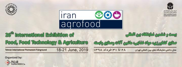 26th Agricultural, Food & Related Industries Trade Fair