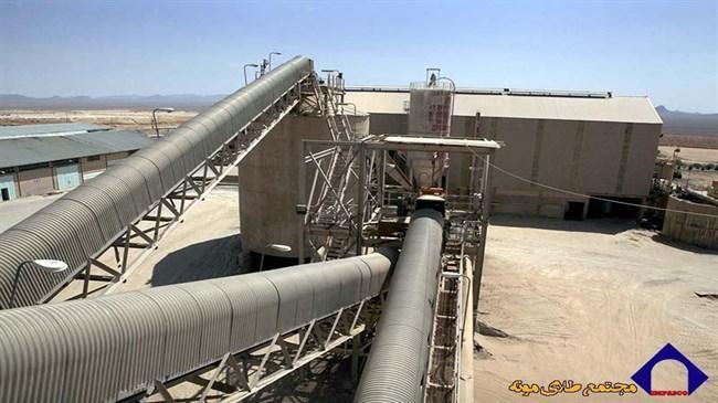 Produção de ouro de Mouteh em 10 meses totaliza 295 quilos