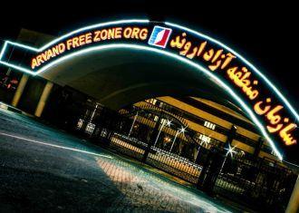O investimento estrangeiro na iraniano Arvand FTZ até 14 vezes: oficial