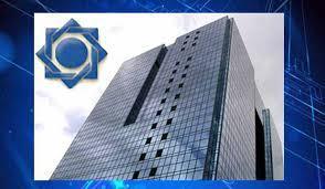 20 bancos estrangeiros dizem que estão prontos para trabalhar com o Irã