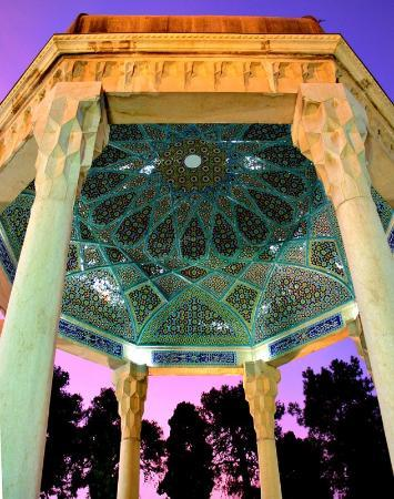 Venha conosco ao Irã (II).