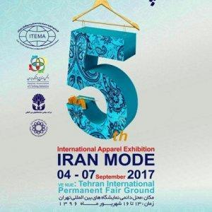 5th Specialist Iran Apparel Exhibition