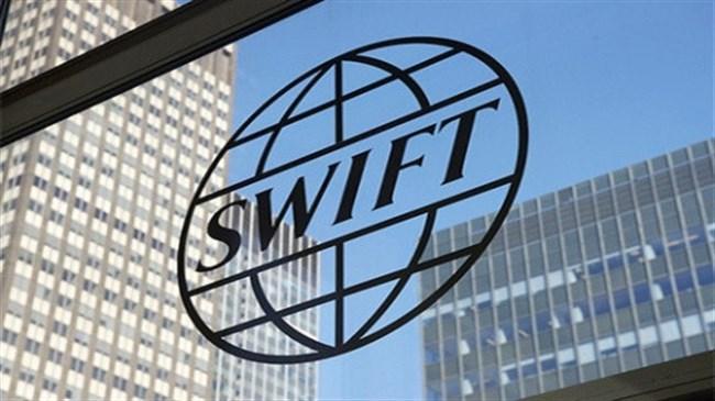 Turquia e Irã reabrem conexão SWIFT
