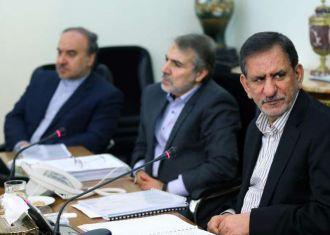 Irã aprova US $ 15b plano para desenvolver campos de petróleo conjuntas