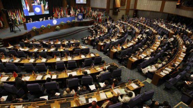 NAM elogia implementação do Irã de medidas de transparência da AIEA