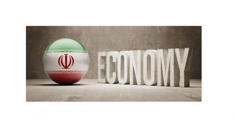 1ª Exposição Internacional de Potenciais Econômicos do Irã
