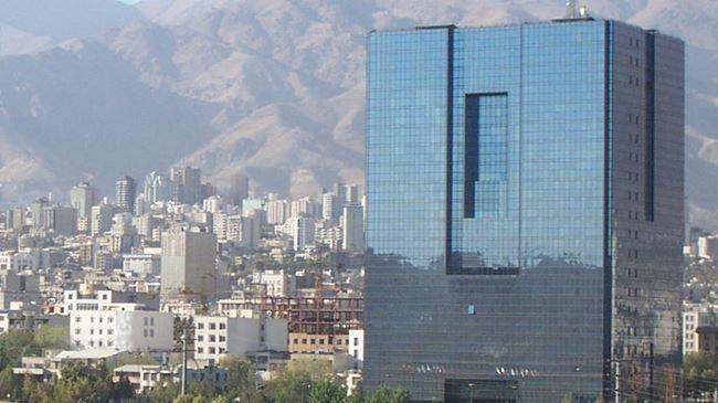 Tribunal da UE rescinde Irã sanções banco central