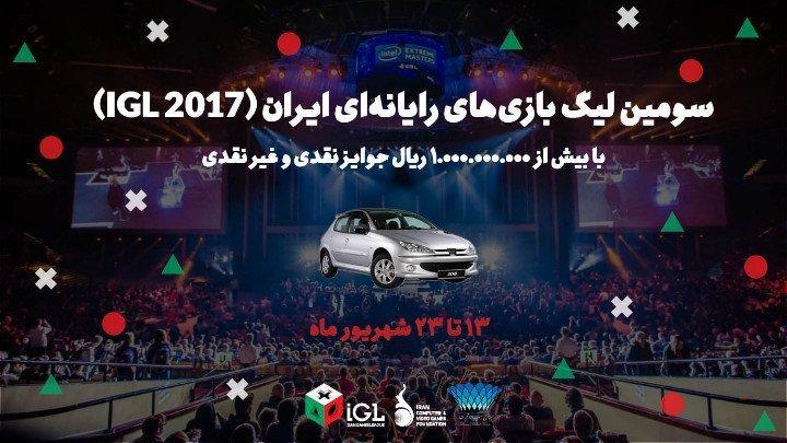 Teerã vai sediar Irã Game League