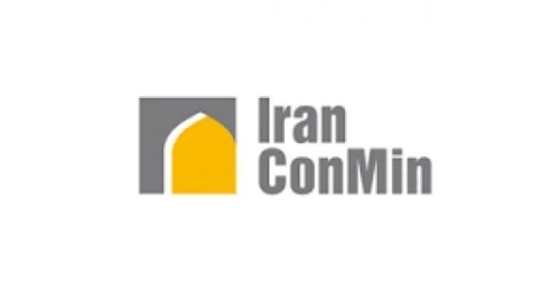 1ª Exposição Internacional de Minas, Mineração, Maquinaria de Construção e Indústrias Relacionadas
