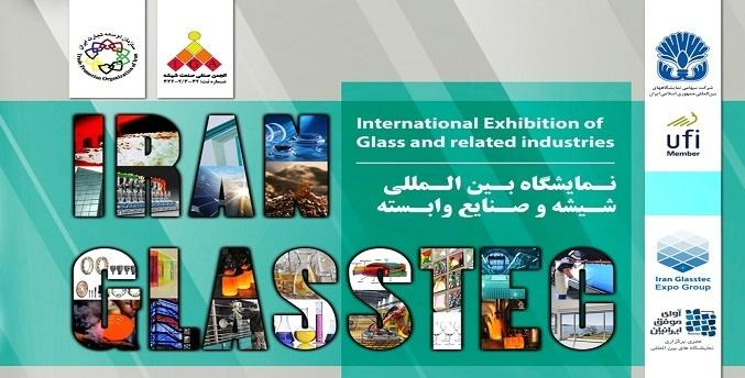 The 1st international exhibition of glass and related equipment