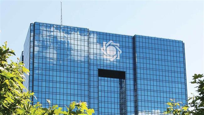 Ativos estrangeiros 'Irã bancos até 19% no período de nove meses
