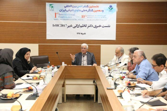 1ª Conferência Internacional e o 10º Congresso Nacional sobre Agronomia