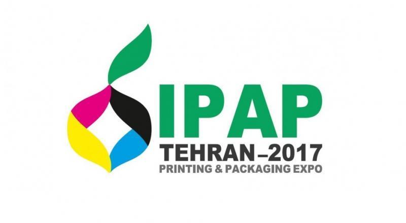 1ª Exposição Internacional de Pacprocess e IPAP Teerã
