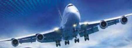 7ª Exposição Internacional de Aviação e Indústrias Espaciais abre em Teerã