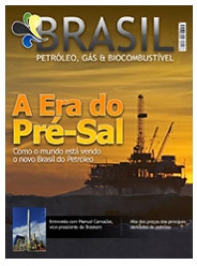 10th Brazil Petroleum, Gas and Biofuel Fair