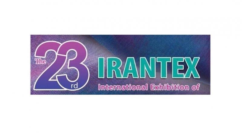 23ª Exposição Internacional de Máquinas Têxteis, Matérias-Primas, Têxtil Doméstico