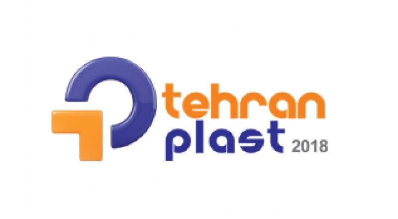2ª Exposição Internacional de Plástico, Polímero, Borracha, Pintura Industrial e Resina (Tehran Plast)