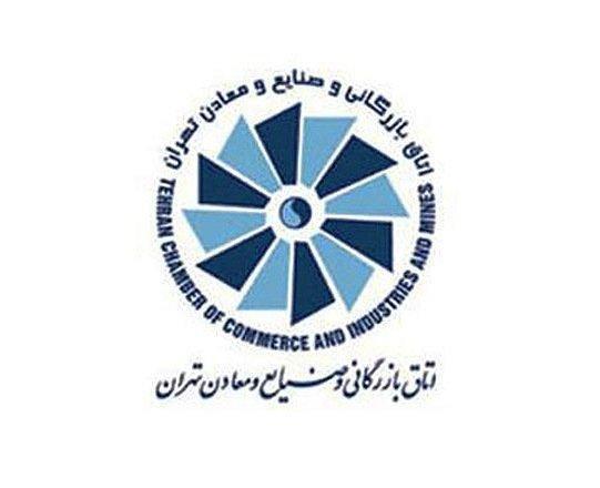 Delegação comercial francesa estará em Teerã no sábado