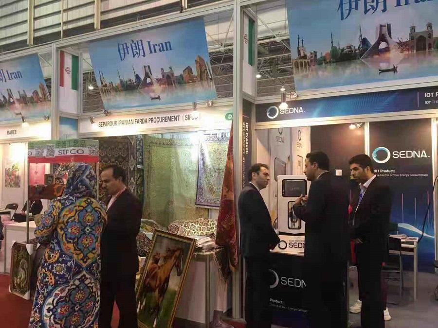 Irã participa da Exposição Marítima da Rota da Seda