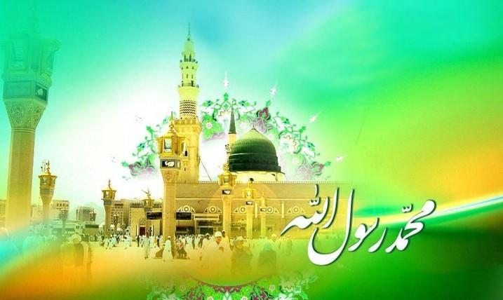Birthday of Prophet Mohammad and of Imam Sadegh