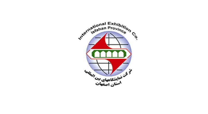 8ª Exposição Internacional de Indústrias e Instalações de Água e Esgoto