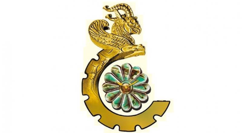10ª Exposição Internacional de Ouro, Prata, Jóias, Relógios e Indústrias Relacionadas