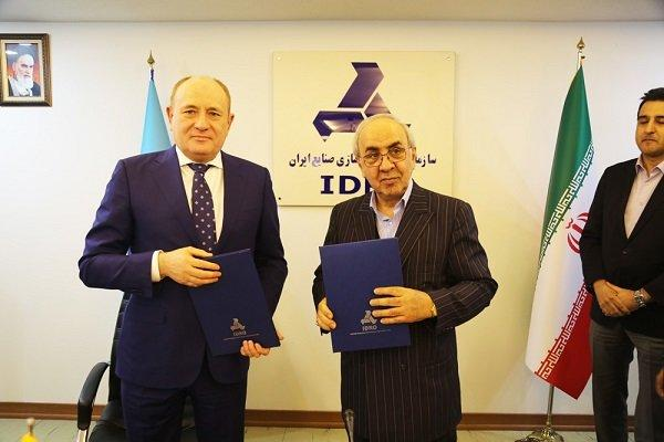 IDRO do Irã e Gazprom da Rússia assinam MoU para desenvolvimento nas áreas de petróleo, gás e energia