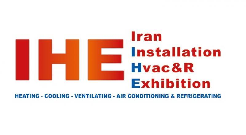 16th Int'l Exhibition of Iran HVAC&R