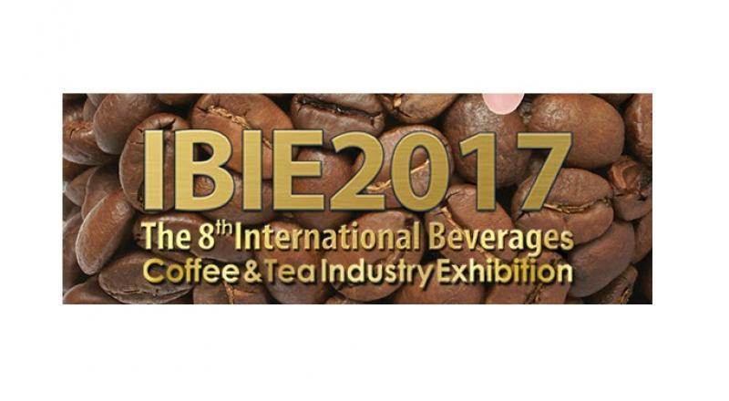 8th International Exhibition Of Dairy, Beverage, Tea, Coffee & Related Industries