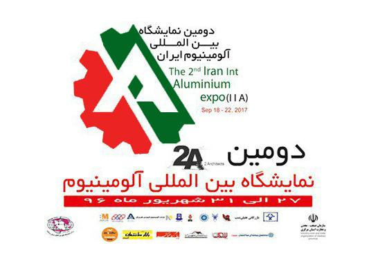 2nd Iran International Aluminum Expo