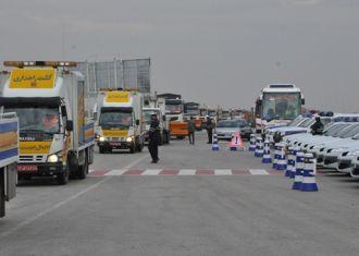 Irã, Estrada União Internacional dos Transportes MOU tinta