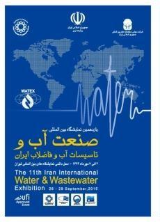 نمايشگاه بين المللي صنعت آب و تاسیسات آب و فاضلاب ، تاريخ 4 الي 7 مهر ماه 1394 در محل دائمي نمايشگاه بين المللي تهران