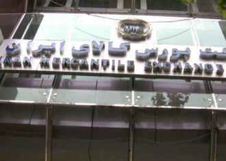 Irã Mercantile Exchange para se juntar Interexchange União Eletrônico