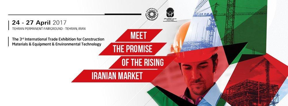 3 ª Feira Internacional de Materiais de Construção, Equipamentos e Tecnologia do Irã (Projeto Irã 2017)