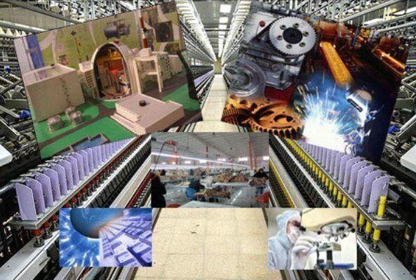 Pequenas e médias indústrias do Irã tem exportações avaliadas em US $ 1,5 bilhão em 8 meses