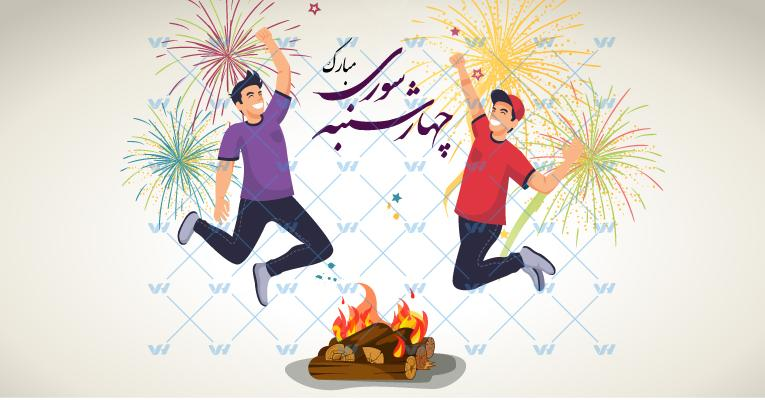 Chaharshanbeh-Suri: Uma saudação ardente para o Ano Novo Iraniano