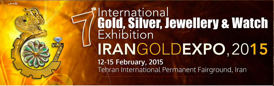 The 7th Int'l Exhibition of Gold, Silver, Jewellery , Watch & Related Industries