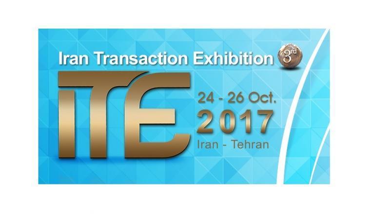 3ª Exposição Internacional de Negócios do Irã