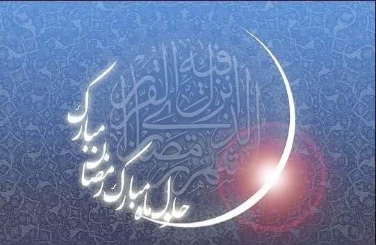 Ramadã 2017.  A partir do início da noite: sexta-feira 26 de maio Até o início da noite: sábado 24 de junho