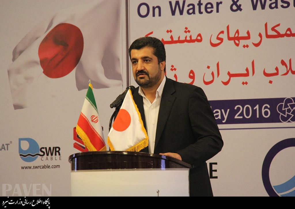 Irã oferece projetos conjuntos de água e águas residuais no valor de US $ 9.9b para o Japão