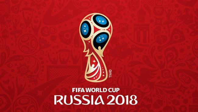 Países atingidos pela crise pode jogar eliminatórias da Copa do Mundo no Irã